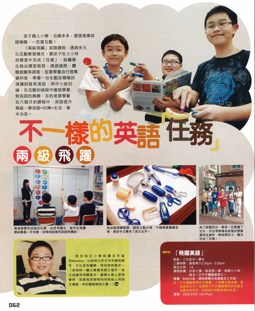 TVB Weekly Life 24th September 2009